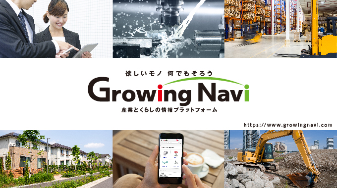Growing Navi